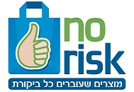 No-Risk logo